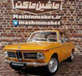 ماکت ب ام و BMW)2002)