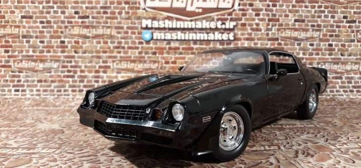 ماشین کلاسیک یا مدرن ؟
